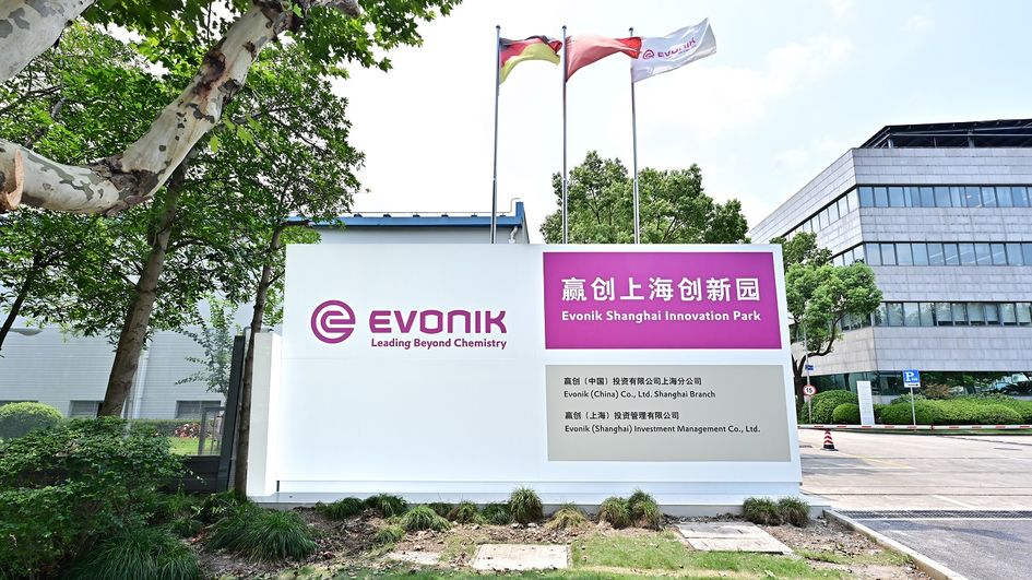Evonik Shanghai Innovation Park will further expand the company's existing research and development (R&D) activities in China.